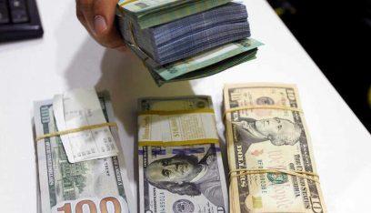 دولار السوق السوداء ما بين…