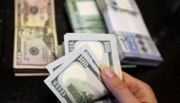 سعر صرف الدولار ثابت خلال عطلة نهاية الاسبوع