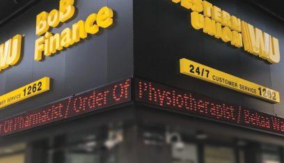 """الـ""""بوب فينانس"""" بدأت بتسديد التحاويل الواردة من الخارج نقداً وبالدولار"""
