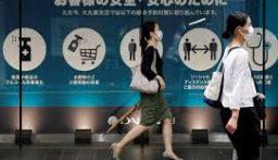 الصحة اليابانية: 1331 إصاب جديدة بفيروس كورونا