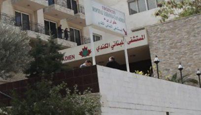إطلاق حملة تلقيح اساتذة التعليم الثانوي من مستشفى بو صعب ووزير التربية كان مرتبكاً