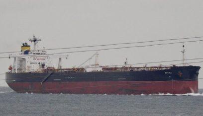 الأمم المتحدة: ناقلة النفط المختطفة قرب الإمارات نقلت إلى إيران