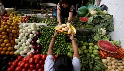 أسعار الغذاء العالمية ترتفع للمرة الأولى في 2020
