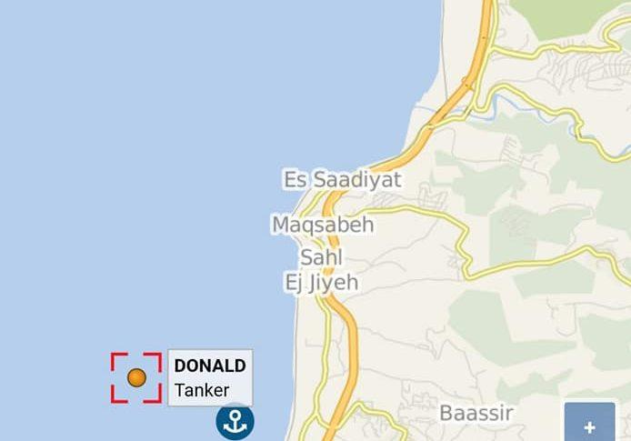 عقل: مدير عام الجمارك منع باخرة الفيول Donald من مغادرة المياه اللبنانية