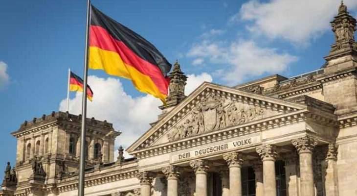 """الحكومة الألمانية: نأسف لقرار تركيا نزع صفة المتحف عن كاتدرائية """"آيا صوفيا"""" باسطنبول"""