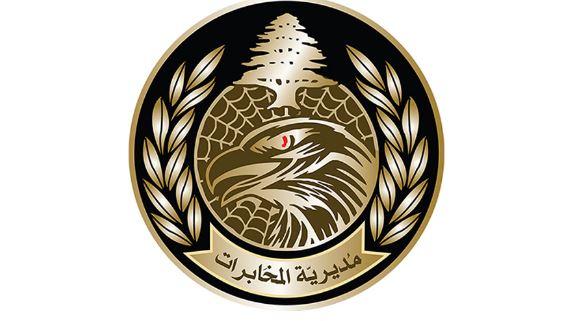 توقيف مطلوب في بنت جبيل أطلق النار على قوة من الجيش
