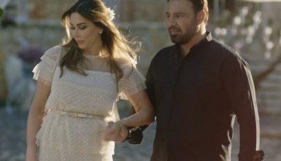 "بالفيديو: عاصي الحلاني يطرح كليب ""رجعتيني لبدايتي"" ويهديه لزوجته"