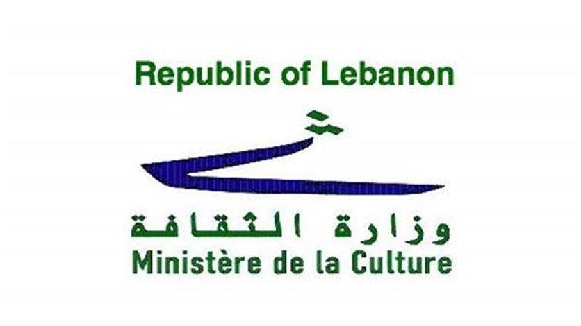 بعد تداول صور وفيديو لعملية نقل قطع أثرية… وزارة الثقافة توضح