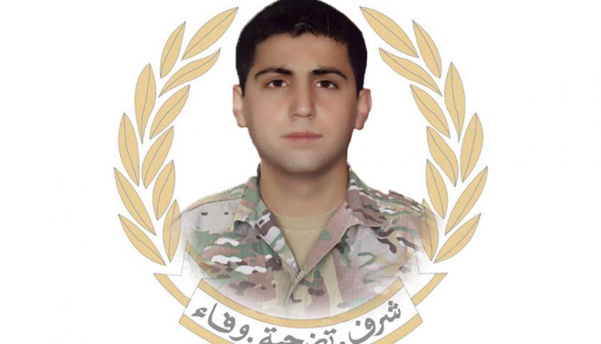 الجيش اللبناني ينعي المعاون الشهيد علي العفي