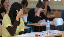 امتحانات طلاب الحقوق للسنتين الثانية والثالثة الخميس المقبل