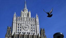 روسيا تتهم G7 والاتحاد الأوروبي بالتدخل في شؤونها الداخلية