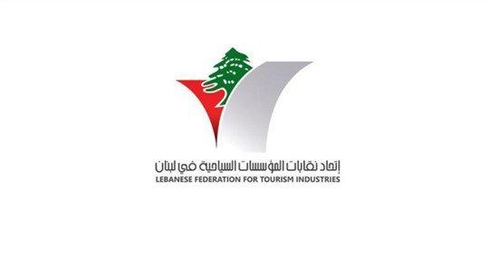اتحاد النقابات السياحية يُؤجل مؤتمره بسبب الاقفال