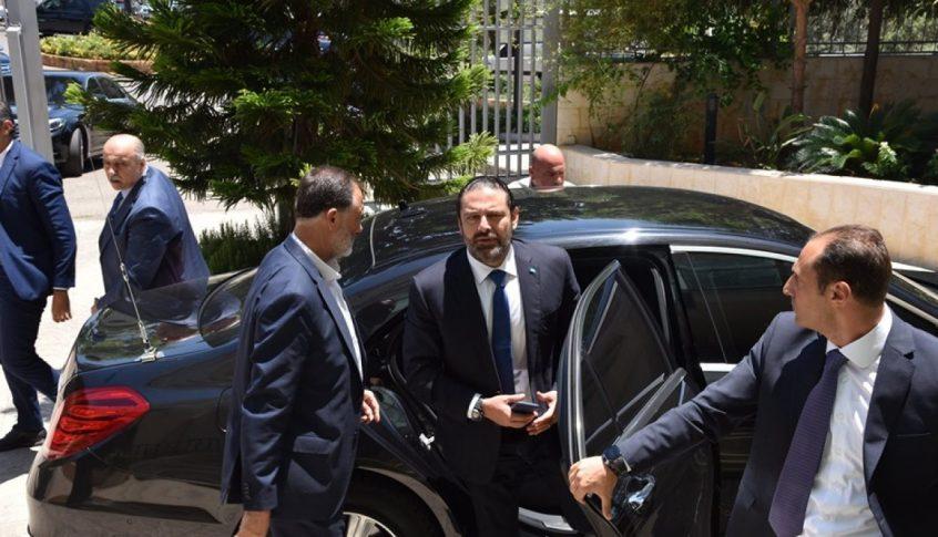 الحزب بانتظار عودة الحريري!