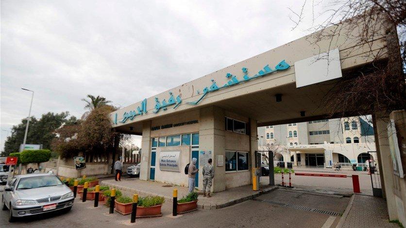 مستشفى الحريري الجامعي: 95 إصابة و40 حالة حرجة ووفيتان