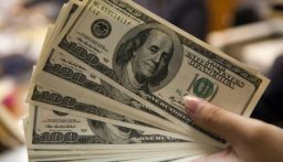 كم سجل الدولار في السوق السوداء اليوم؟