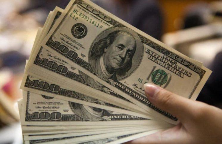 الدولار يرتفع!
