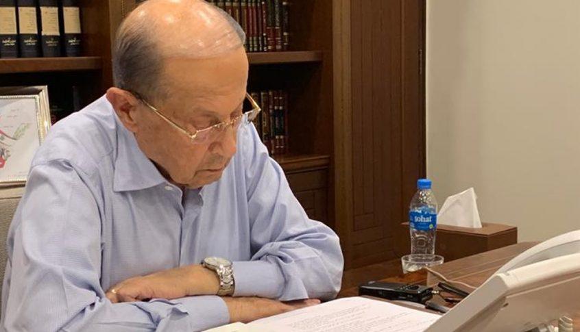الرئيس عون لن يوقع مرسوم تأليف الحكومة إلا بعد تأكده من تحقيق هذين الأمرين