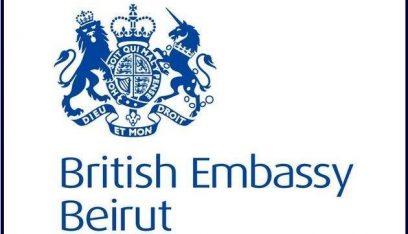 سفينة دعم بريطانية إلى بيروت