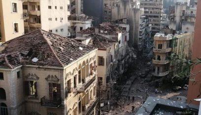 كيف سيحصل المتضرّرون من انفجار المرفأ على التعويضات؟