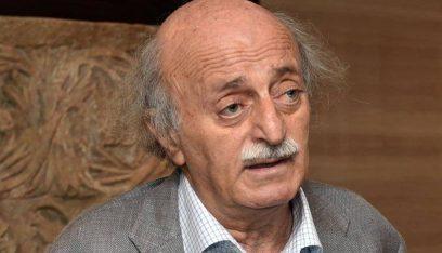 ماذا قال جنبلاط لكوادر الاشتراكي في المختارة:الجيش السوري أسقط مؤامرة إسرائيل وحمى الجبل (رضوان الذيب – الديار)