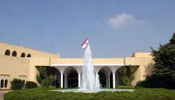 مكتب الاعلام في رئاسة الجمهورية: لا صحة للاخبار عن رفض لبنان تسلم مساعدات