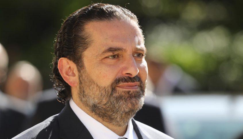 الحريري: الإساءة لنبي الرحمة إعتداء على مشاعر المسلمين