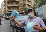 بلدية السكسكية دعت للالتزام التام بالتدابير الوقائية لمنع انتشار كورونا