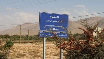 شرطة بلدية القاع أزالت مخالفة بناء على أملاك البلدية