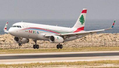 وزارة الصحة تنشر نتائح رحلات وصلت إلى بيروت في 18 و19 الجاري