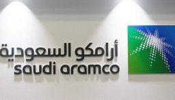 """أرباح """"أرامكو"""" السعودية تهوي 73 % في الربع الثاني إلى 6.55 مليار دولار"""