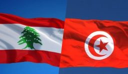 تونس تنظم حفلاً فنياً تضامناً مع الشعب اللبناني
