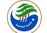 بلدية العقيبة أعلنت تأمين أجهزة أوكسيجين وأدوية