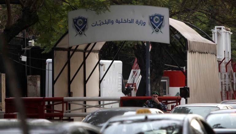 مصادر وزارة الداخلية للمدى: لم نعط اذنًا بإجراء الاعراس وقد نلجأ الى اتخاذ تدابير اكثر صرامة