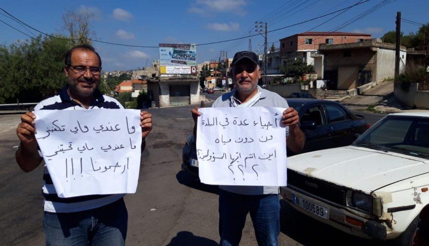 اعتصام في الدوير احتجاجاً على انقطاع المياه