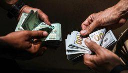 سعر الدولار مستقر في السوق السوداء بين الـ7500 والـ…