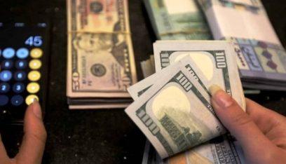 نقابة الصرافين تحدد سعر صرف الدولار مقابل الليرة
