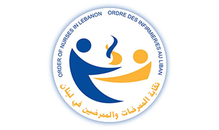 نقابة الممرضات والممرضين نعت شهيدة الواجب المهني زينب حيدر