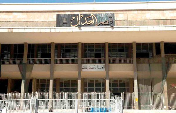 استمرار إقفال قصر عدل بعبدا ليوم غد الثلاثاء