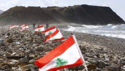 روسيا تدعو لبنان إلى دمشق