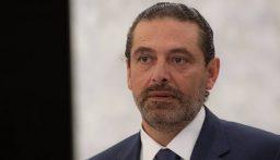 الحريري مزهوّاً: حزب الله مضطر الى التنازل (ميسم رزق-الاخبار)