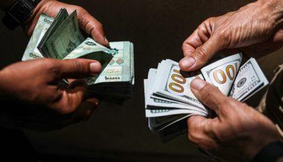 انخفاض سعر صرف الدولار في السوق السوداء