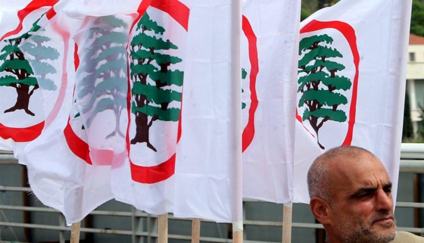 القوات: الغاية من اتهامنا هو حرف الأنظار عن اجتياح حزب الله للمنطقة