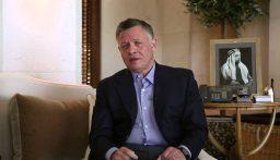 العاهل الأردني الملك عبدالله الثاني يصدر مرسوماً ملكياً بحل مجلس النواب