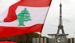 الخارجية الفرنسيّة تؤكّد: منع شخصيّات لبنانيّة من دخول فرنسا..