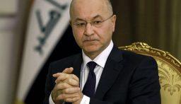 برهم صالح: العراق يعاني من أزمات سياسية وبحاجة الى حلول خارج المألوف