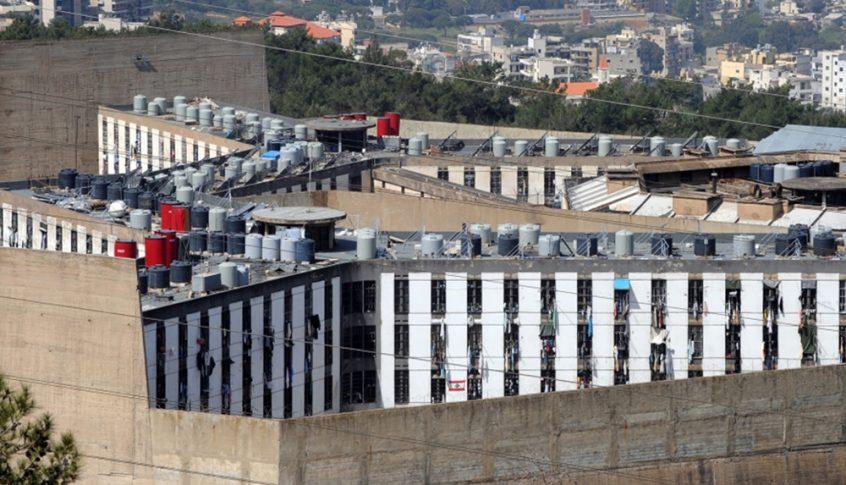 قوى الامن: 352 اصابة بفيروس كورونا داخل السجون