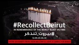 أمسية في بيروت تحية لضحايا انفجار المرفأ تواكبها وزارة الاعلام