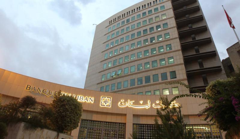 """نائب حاكم مصرف لبنان لـ""""الجمهورية"""": نسعى الى كسب مزيد من الوقت (رنى سعرتي-الجمهورية)"""
