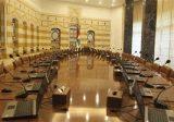 لقاء مرتقب بين الرئيس المكلف والخليلين… لدفع التشكيل نحو الامام