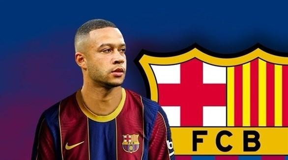 برشلونة يحسم صفقة ديباي